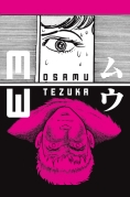 Chip Kidd Book Cover- MW Osamu Tezuka of JAPAN