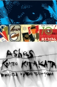 Ashes by Kenzo Kitakata Chip Kidd Book Jacket Cover