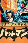 Chip Kidd Bat-Manga Batman Book
