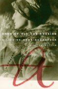 Chip Kidd Book Cover - Elaine Feinstein Anna of All The Russias Akhmatova Book