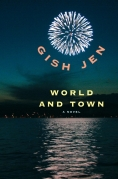 Chip Kidd Book Cover - Gish Jen World and Town a Novel Book