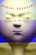 Chip Kidd's Book Cover - Haruki Murakami Kafka on the Shore novel Book