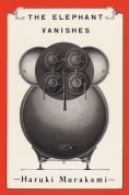 Chip Kidd Book Cover - Haruki Murakami The Elephant Vanishes
