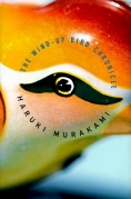 Chip Kidd Book Cover - Haruki Murakami The Wind-Up Bird Chronicle Book