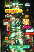 Chip Kidd Book Cover - John Burdett Bangkok 8 Book