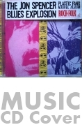 Music CD Chip Kidd Cover - Jon Spencer Plastic Fang