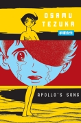 Chip Kidd Book Cover- Osamu Tezuka Apollo's Song Japan